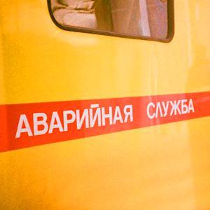 Аварийные службы Смоленского
