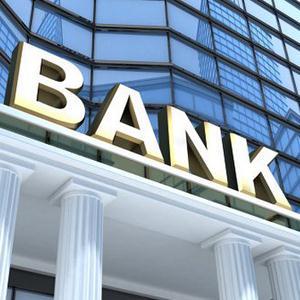 Банки Смоленского