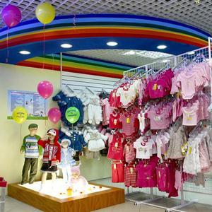 Детские магазины Смоленского