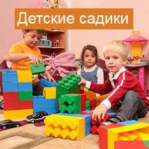 Детские сады Смоленского