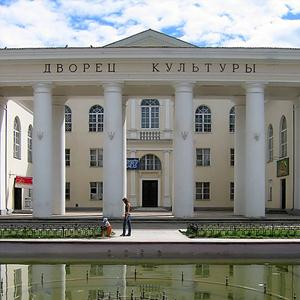 Дворцы и дома культуры Смоленского