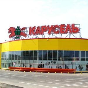 Гипермаркеты Смоленского