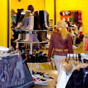 Магазины одежды и обуви Смоленского