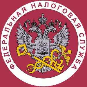 Налоговые инспекции, службы Смоленского