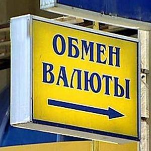 Обмен валют Смоленского