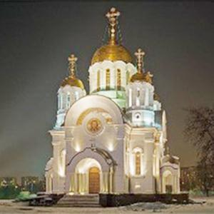 Религиозные учреждения Смоленского