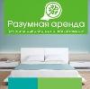 Аренда квартир и офисов в Смоленском