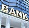 Банки в Смоленском