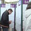 Центры занятости в Смоленском