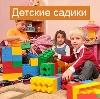 Детские сады в Смоленском