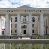 Дворцы и дома культуры в Смоленском