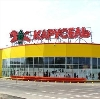 Гипермаркеты в Смоленском