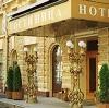 Гостиницы в Смоленском