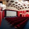 Кинотеатры в Смоленском