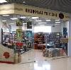 Книжные магазины в Смоленском