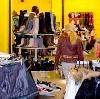 Магазины одежды и обуви в Смоленском
