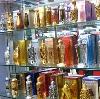 Парфюмерные магазины в Смоленском
