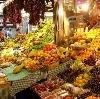 Рынки в Смоленском