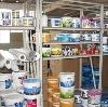 Строительные магазины в Смоленском