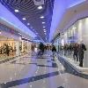Торговые центры в Смоленском
