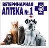 Ветеринарные аптеки в Смоленском