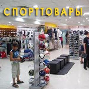 Спортивные магазины Смоленского
