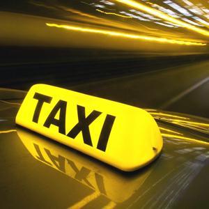 Такси Смоленского