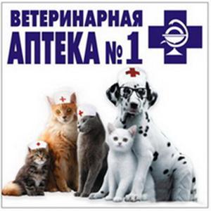 Ветеринарные аптеки Смоленского