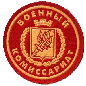 Военкоматы, комиссариаты Смоленского